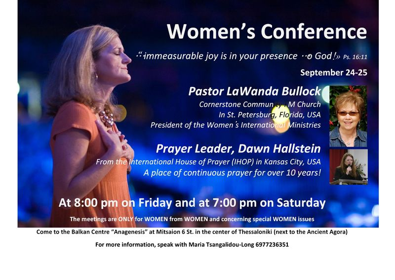 Women's conference2-001