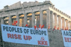 Athens_i_569202t